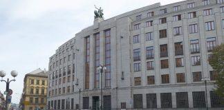 centrální banka