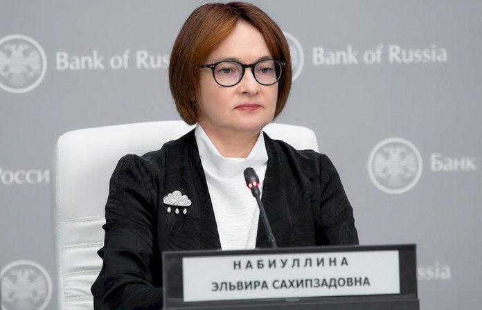 Ruska_centralni_banka